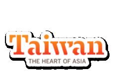 TAIWAN TOURISM BUREAU - Tourisme institutionnel Etranger