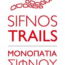 Ile de Sifnos (Grèce) - Loisirs - Activités de plein air